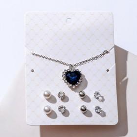 Гарнитур 5 предметов: 4 пары пуссет, кулон 'Сердечко', цвет бело-синий в серебре Ош