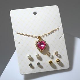 Гарнитур 5 предметов: 4 пары пуссет, кулон 'Сердечко', цвет бело-розовый в золоте Ош