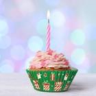 """Набор для выпекания кексов """"С Новым годом""""подарочки, набор 24 формочки"""