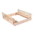 """Песочница деревянная """"Квадрат"""", с крышкой, 138 х 147 х 18 см, сосна"""