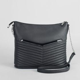 Сумка женская на молнии, 1 отдел, наружный карман, длинный ремень, цвет чёрный