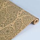 """Бумага упаковочная крафт """"Весёлые огурцы коричневые, травяные"""" двухсторонняя, 0.6 х 10 м"""