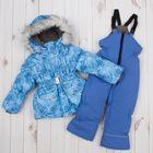 """Костюм для девочки """"Снежинка"""", рост 110 см, цвет голубой ДЗ-0036"""