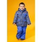 """Костюм для мальчика """"Лего"""",  рост 128 см, цвет синий/оранжевый ДЗ-0041"""