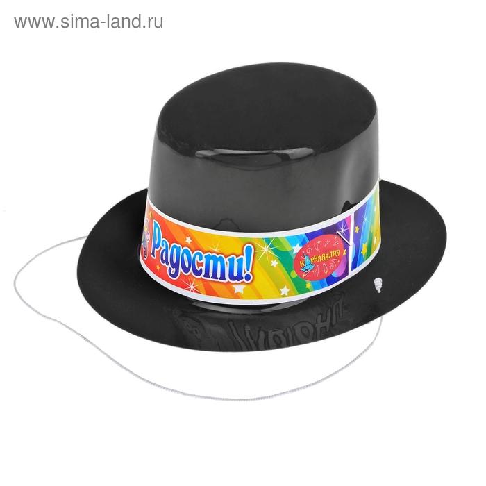 """Шляпка мини """"Счастья! Радости! Любви!"""""""
