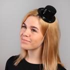 Карнавальная мини-шляпка, цвет чёрный