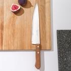 Нож поварской 22,5 см