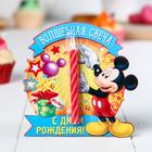 """Свеча в торт Дисней """"Волшебная свеча"""" , Микки Маус"""