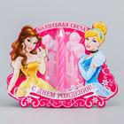 """Свеча в торт Дисней """"Волшебная свеча"""" , Принцессы"""