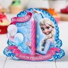 """Свеча в торт Дисней """"Волшебная свеча"""" , Холодное сердце"""