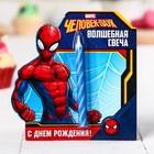 """Свеча в торт """"Волшебная свеча"""" , Человек-паук"""