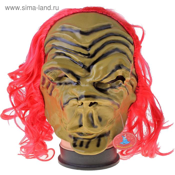 """Карнавальная маска """"Чудовище в парике"""""""