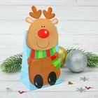 """Пакет подарочный """"С новым годом"""" набор 3 пакета"""