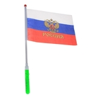 """Палочка светящаяся """"Флаг России"""", большая"""