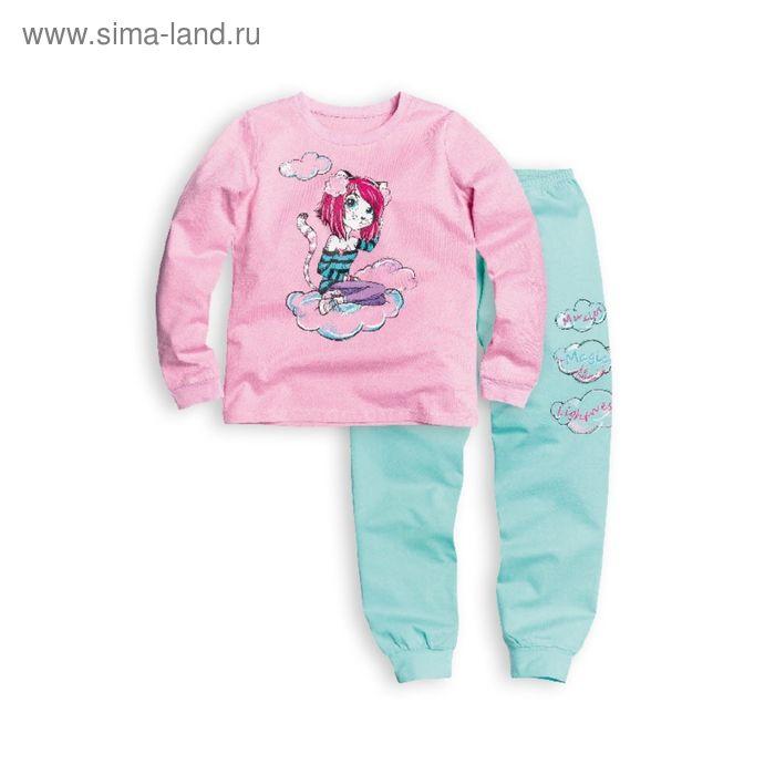 Пижама для девочек, рост 122 см, цвет розовый