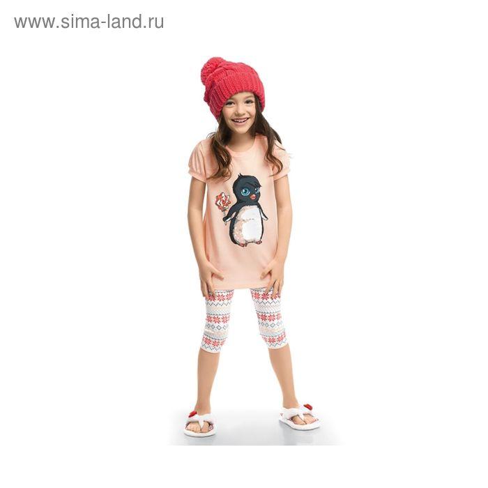 Пижама для девочек, рост 86 см, цвет персиковый GNML390