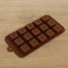 """Форма для льда и шоколада, 15 ячеек, 23,3х11х1,5 см """"Шоколадные кубики"""""""