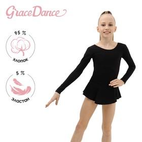 Купальник гимнастический х/б с юбкой, длинный рукав, размер 36, цвет чёрный Ош
