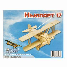 """Конструктор """"Самолет Ньюпорт 17"""""""