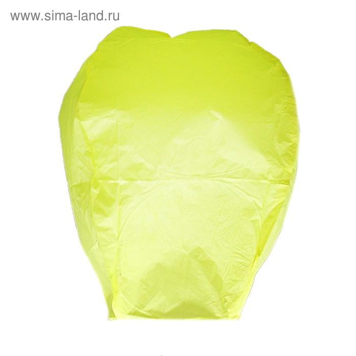 Небесный фонарик, цвет: желтый