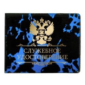 Обложка на удостоверение 'Вензеля' Ош