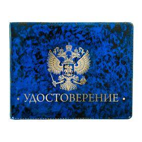 Обложка на удостоверение 'Герб' Ош