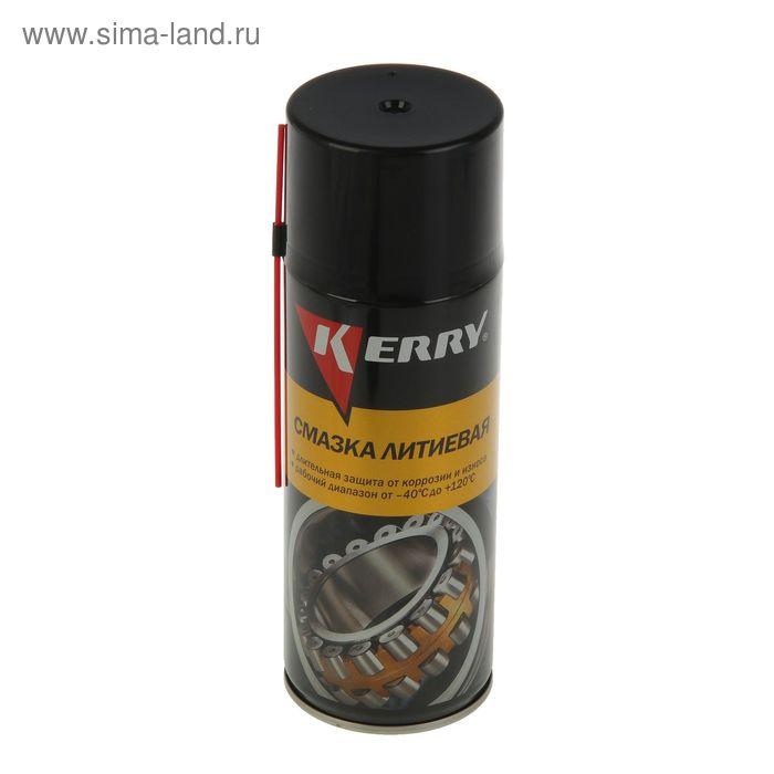 Литиевая смазка Kerry универсальная, 520 мл, аэрозоль