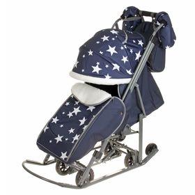 Санки-коляска Pikate Звезды, цвет: темно - синий