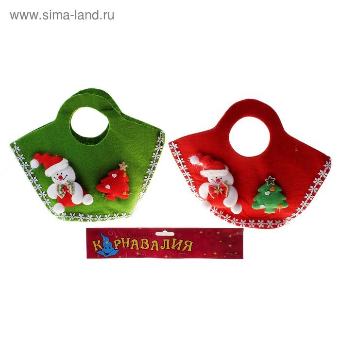 "Мягкая игрушка-сумка ""Снеговик"" с елочкой, цвета МИКС"