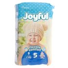Подгузники «Joyful» Junior, 11-25 кг, 8 шт/уп