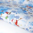 Бумага упаковочная глянцевая «Снеговички», 70 х 100 см