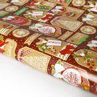 Бумага упаковочная глянцевая «Новогодние шильдики», 70 х 100 см