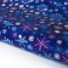 Бумага упаковочная глянцевая «Синие снежинки», 70 х 100 см
