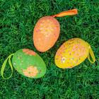 """Сувенир - пасхальное яйцо (набор 3 шт) """"Цветочек"""""""