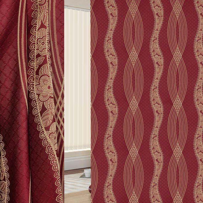Ткань портьерная в рулоне, ширина 280 см, жаккард 86968