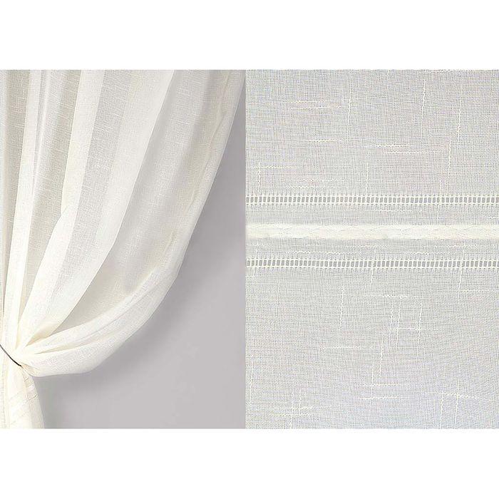 Ткань тюлевая в рулоне, ширина 300 см, однотонная 64369