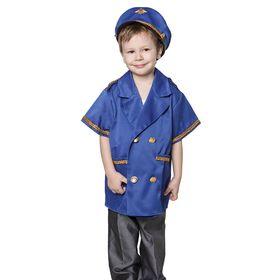Карнавальный костюм 'Лётчик', куртка, фуражка, рост 110-128 см Ош