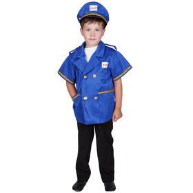 Карнавальный костюм 'Машинист', куртка, фуражка, рост 110-128 см Ош