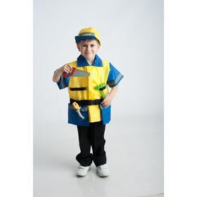 Карнавальный костюм 'Рабочий', куртка, кепка, рост 110-128 см Ош