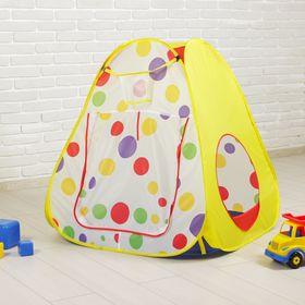 """Палатка """"Игровой домик""""  58983"""
