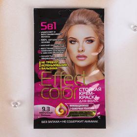 Cтойкая крем-краска для волос Effect Сolor тон жемчужный блондин, 50 мл Ош