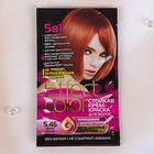 Cтойкая крем-краска для волос Effect Сolor тон медно-рыжий, 50 мл