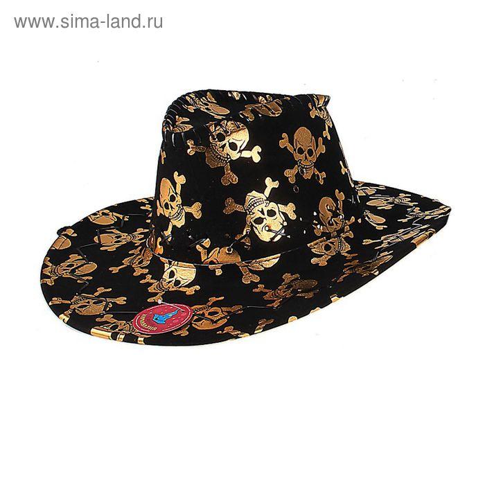 Шляпа ковбойская с черепами, цвета МИКС