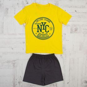 Костюм для мальчика (футболка, шорты), размер 36, рост 134, цвет жёлтый КМ-1
