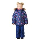 Комплект зимний (куртка, полукобинезон) для девочки, рост 98 см, цвет синий W17343