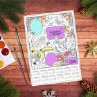 """Календарь-плакат для вдохновения """"Цветочные узоры"""" А3"""