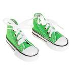 Кеды для кукол, длина стопы 7,5 см, цвет зеленый