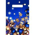 """Пакет """"Звёздочки на синем"""", полиэтиленовый с вырубной ручкой, 30х20 см, 30 мкм"""