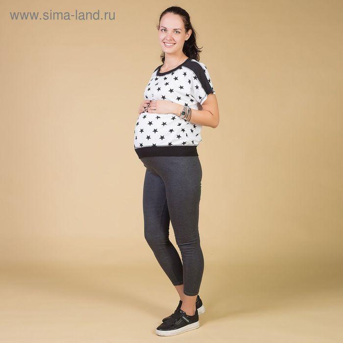 Легинсы для беременных, размер 44-48 (М-L), цвет тёмно-серый