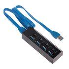 Разветвитель USB 3.0 (Hub), 4 порта, переключатели, провод microUSB(B) 50 см, черный